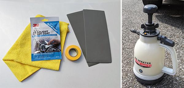 画像: 用意したのは「3Mヘッドライト用クリアコーティング剤」、マスキングテープ、耐水ペーパー (800~3000番)、マイクロファイバークロス、そして、蓄圧式スプレー
