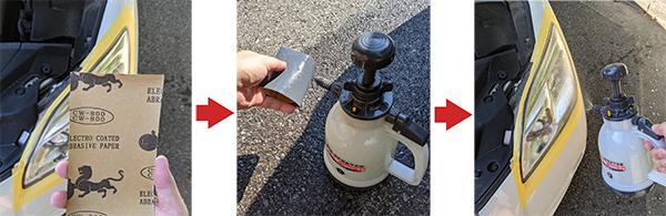 画像: まずは800番から研磨を開始。耐水ペーパーを水に馴染ませ、ヘッドライトに水を噴霧する