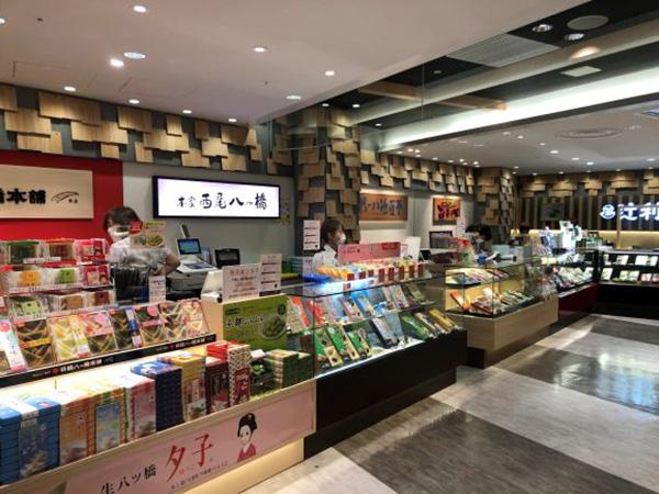 画像: 八ツ橋老舗店やお茶の老舗「辻利」、「阿闍梨餅本舗  満月」など全国的にも有名な名店が勢ぞろい。