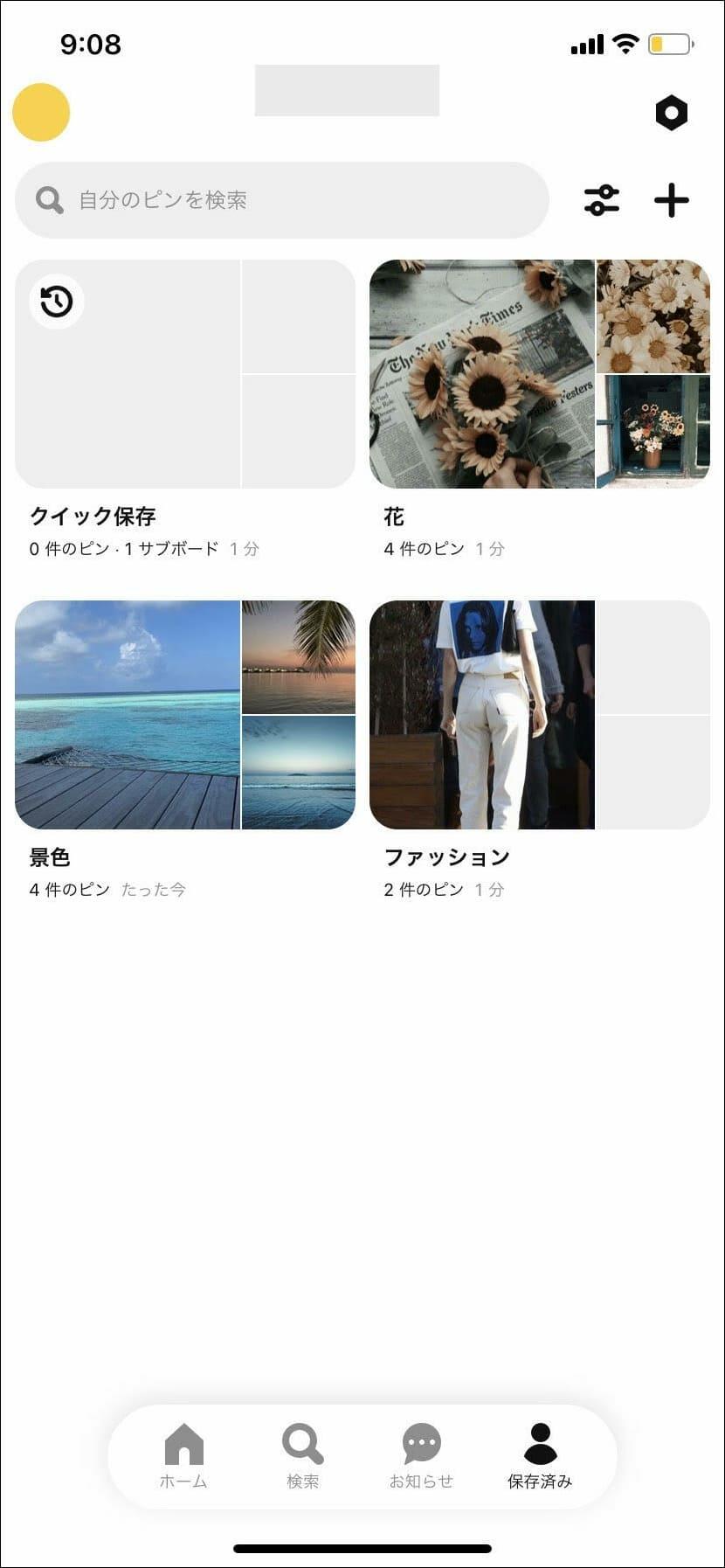 画像: 整理しておくと画像を探しやすい。