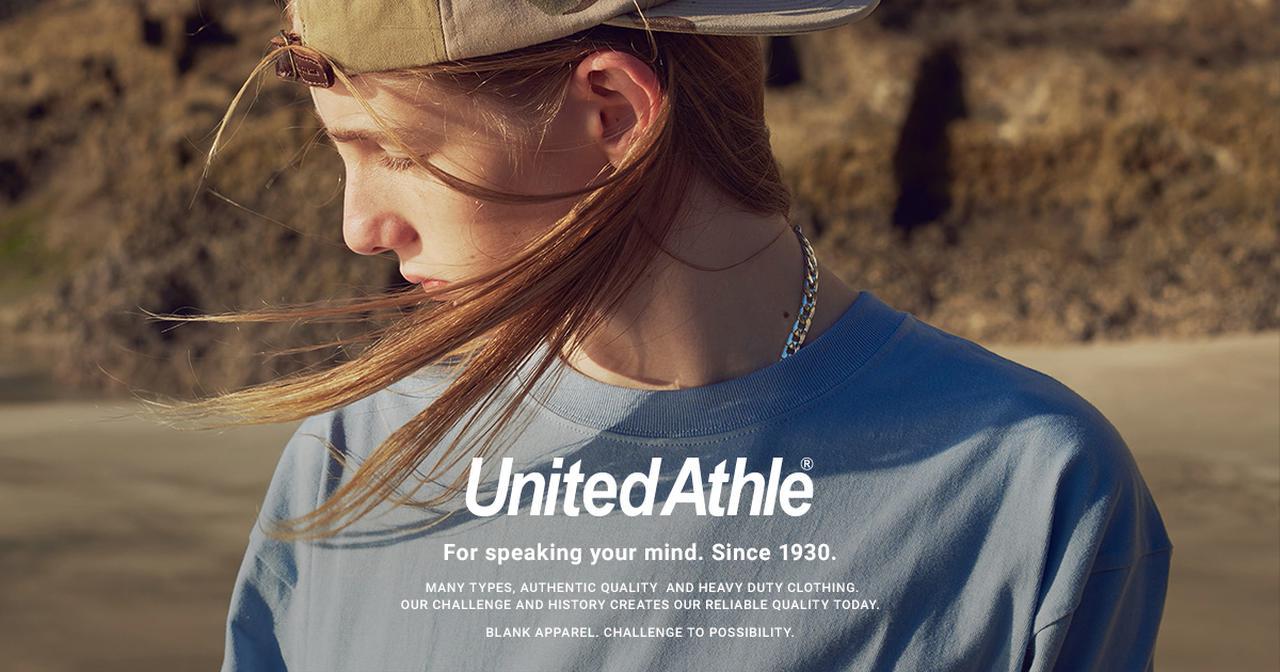 画像: 【公式】ABOUT US | United Athle(ユナイテッドアスレ)