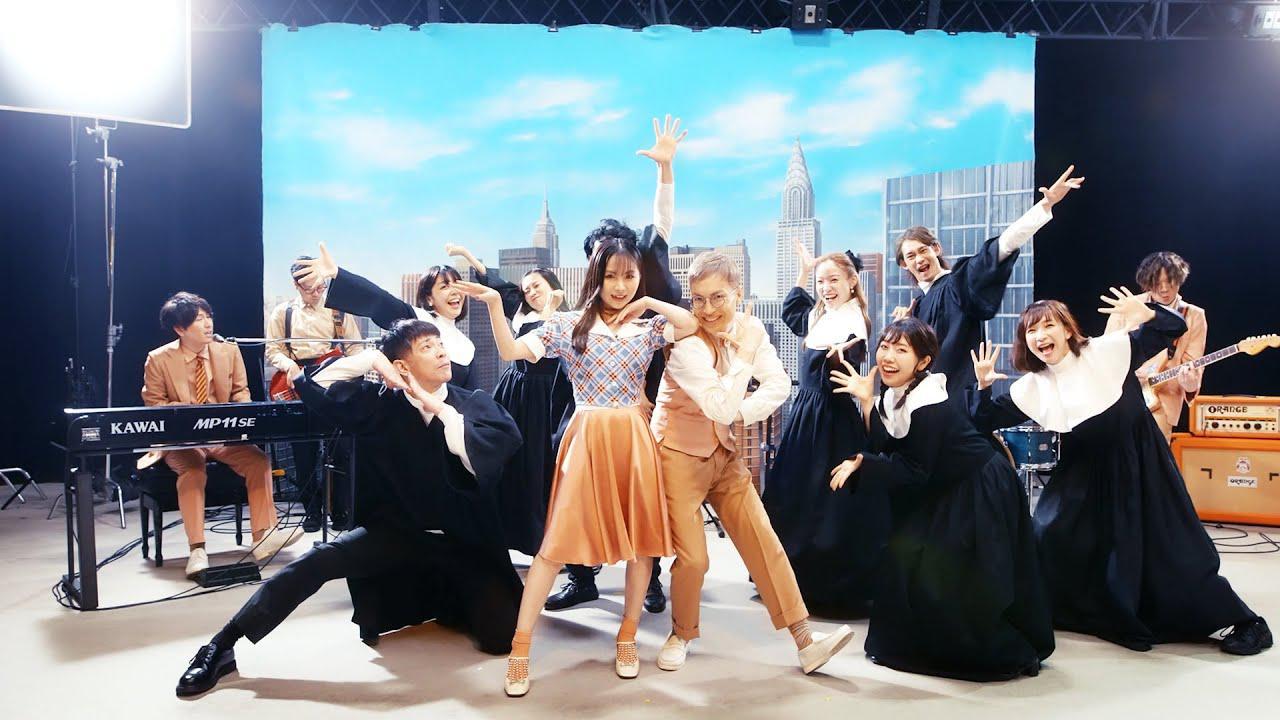 画像: fhána - 愛のシュプリーム!(TVアニメ『小林さんちのメイドラゴンS』OP主題歌) - Official Music Video www.youtube.com