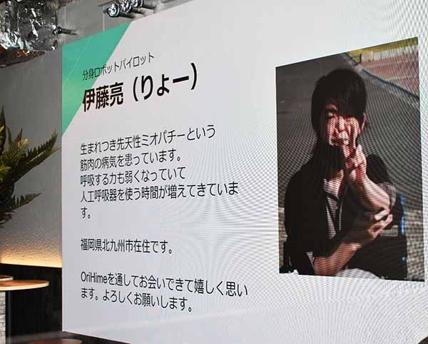 画像: りょーさん、北九州市在住で東京勤務です!