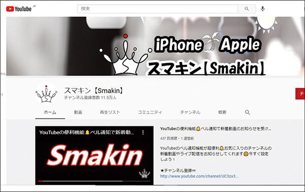 画像: iPhoneの小技や裏技がたっぷり学べる。Androidにも応用可能。