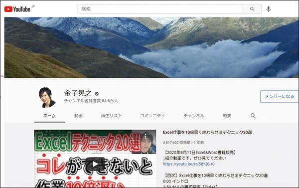 画像: パソコンだけでなく、スマホの使い方についての解説動画も用意されている。