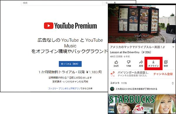 画像4: 【YouTubeおすすめチャンネル】今「学び」カテゴリーが注目!勉強や運動、資格取得に役立つ動画17選