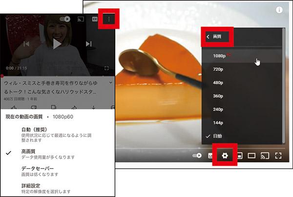 画像1: 【YouTubeおすすめチャンネル】今「学び」カテゴリーが注目!勉強や運動、資格取得に役立つ動画17選