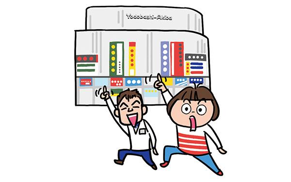 画像3: 衛生系ニーズから変化!ヨドバシAkibaで今人気の家電って?