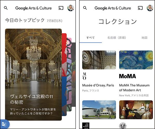 画像1: 世界有数の美術館や博物館を多数網羅。毎日でも見飽きない充実ぶり!
