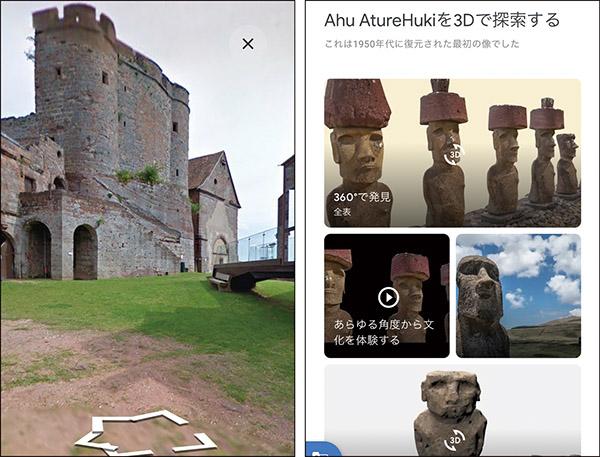 画像3: 世界有数の美術館や博物館を多数網羅。毎日でも見飽きない充実ぶり!
