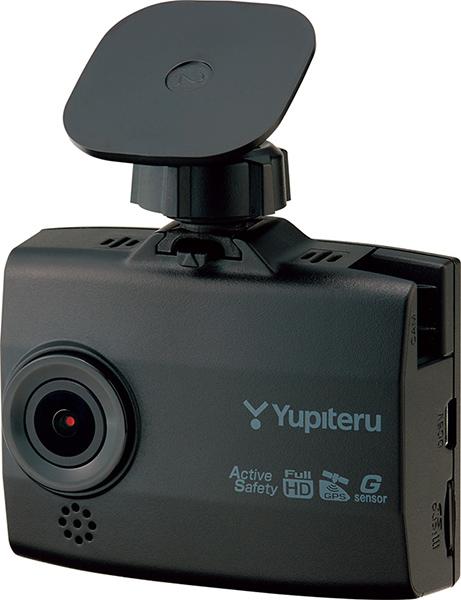 画像1: ユピテル Y-410di、SN-TW100di