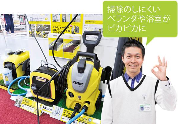 画像: 家の外壁や車の洗浄に威力を発揮。静音タイプやコードレスモデルも。