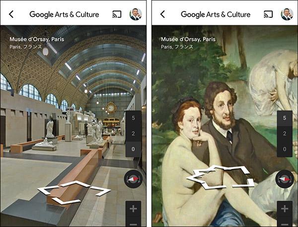 画像2: 世界有数の美術館や博物館を多数網羅。毎日でも見飽きない充実ぶり!