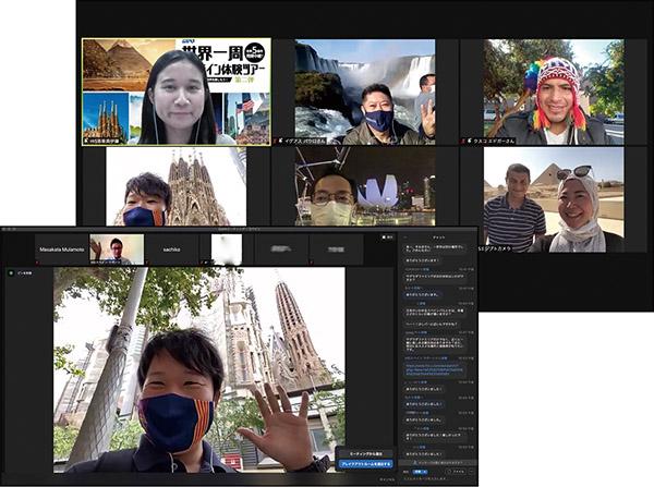 画像3: 世界一周でも2500円!スマホやパソコンだけで海外旅行気分を味わえる