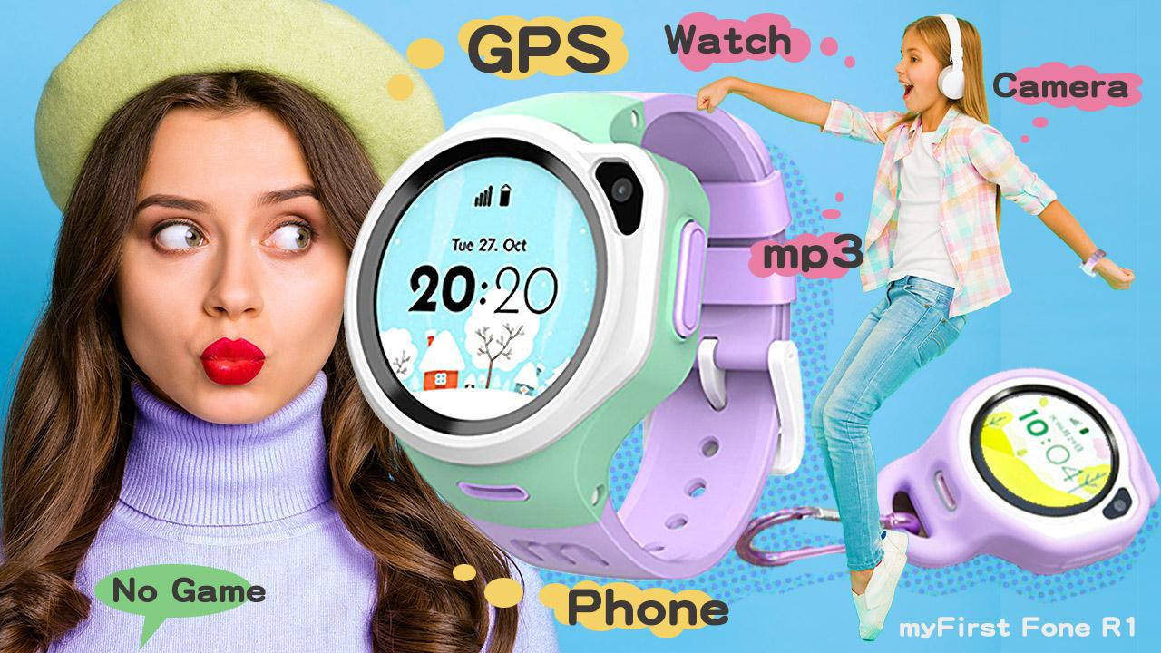 画像: 【レビュー】安心を子供の腕に!GPS機能も備えたウオッチ型のキッズ携帯「my First Fone R1」がすごい! - 特選街web
