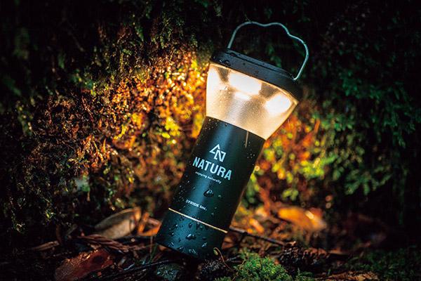 画像1: NATURA LED SUPER FLASH LIGHT