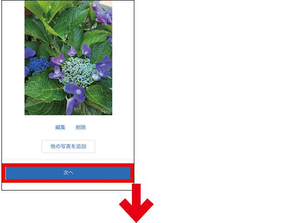 画像2: ● スマホからどこでも写真プリントを注文できる!