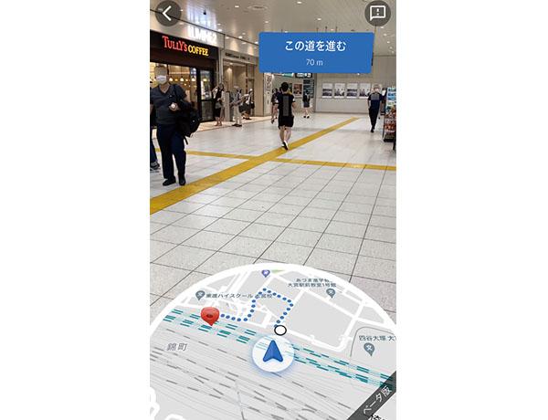 画像2: ● ターミナル駅内の移動はインドア ライブビューがあると安心
