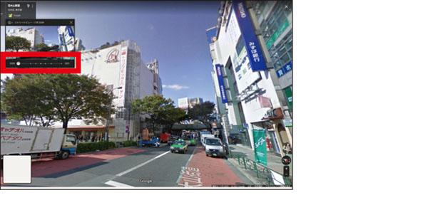 画像2: ● ストリートビューで街の移り変わりを楽しもう