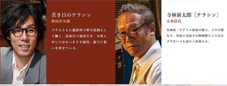 画像4: movies.shochiku.co.jp
