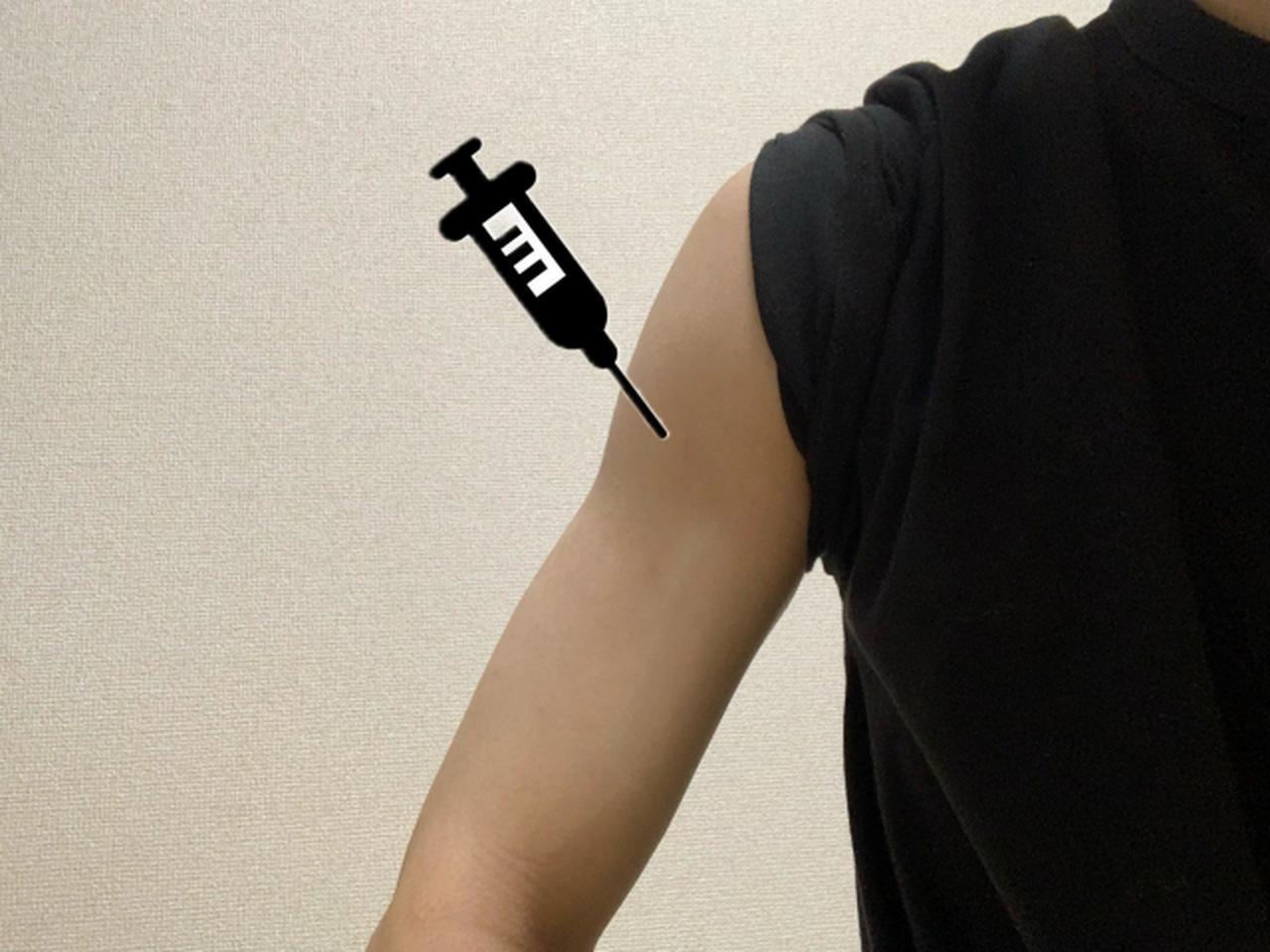 画像: ワクチンパスポートの気になる疑問