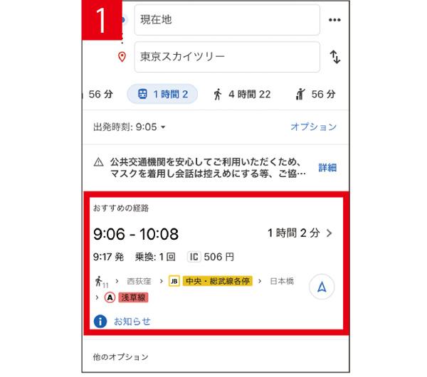 画像1: ● iPhoneのアプリ版のみ予定の登録が可能