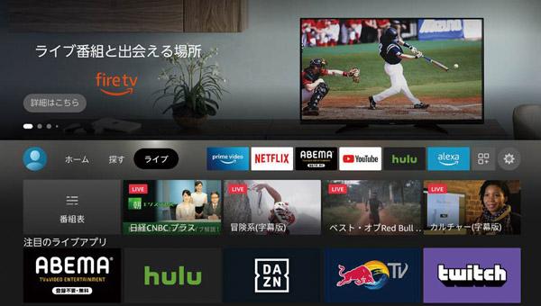 画像3: Chromecastのライバルとなる4Kメディアプレーヤーはこれ!