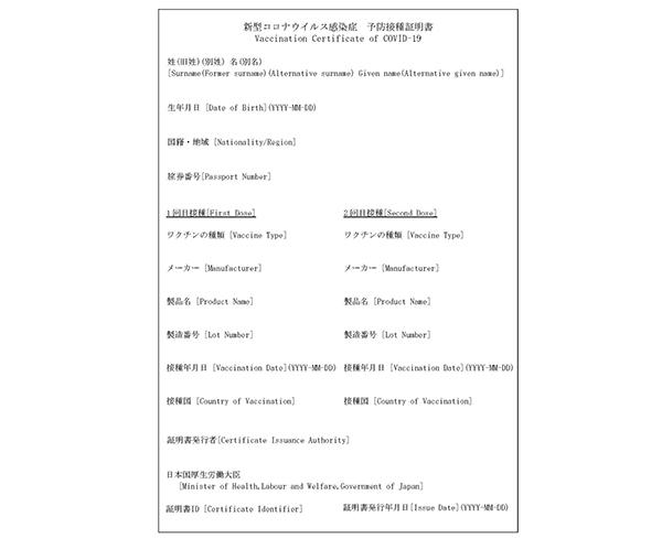 画像1: www.mhlw.go.jp