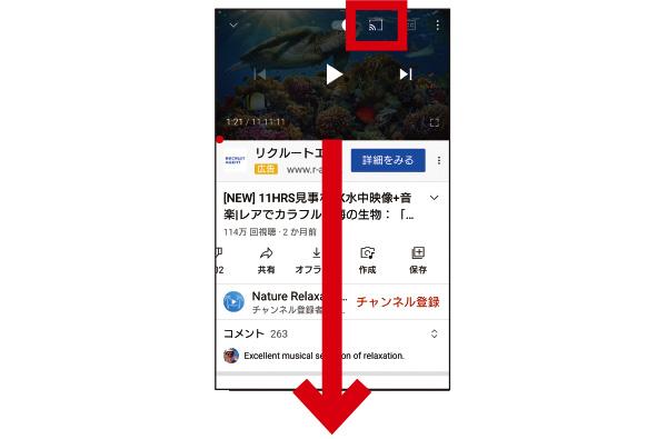 画像3: Chromecastの新世代機が登場