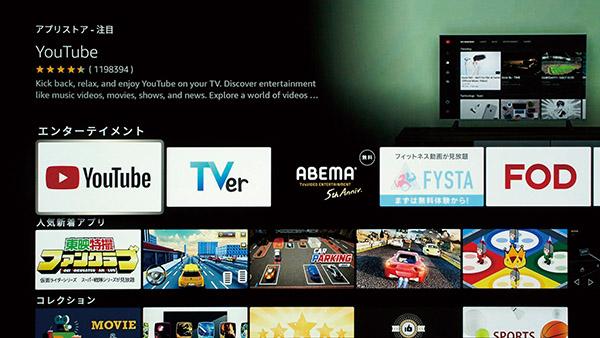 画像4: Chromecastのライバルとなる4Kメディアプレーヤーはこれ!