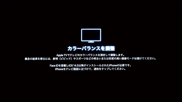 画像3: Apple TV 4Kは高品質で定評がある