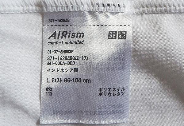 画像: ポリウレタンなどの化学繊維が使われている機能性衣料は、乾燥機の使用は原則NGとされている。