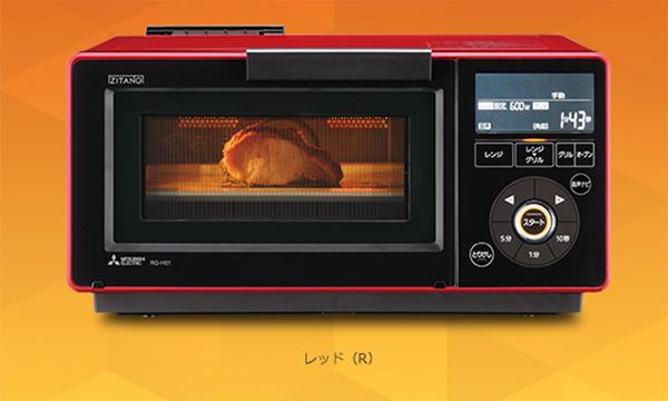 画像: 日本人はオーブンよりグリルという考え方。 www.mitsubishielectric.co.jp