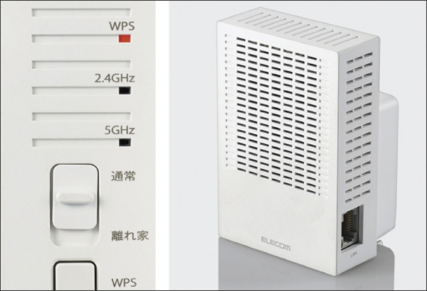 画像: 通信 自宅に設置してあるWi-Fiを庭で使うのは違法って本当?
