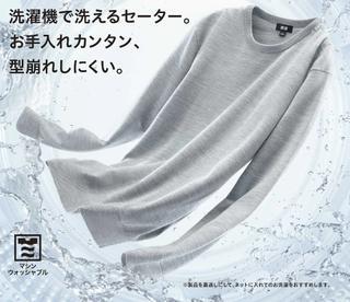 画像1: 【ユニクロ】2万円以下で全身コーデ完成!2021年秋冬メンズアイテムのおすすめはコレ