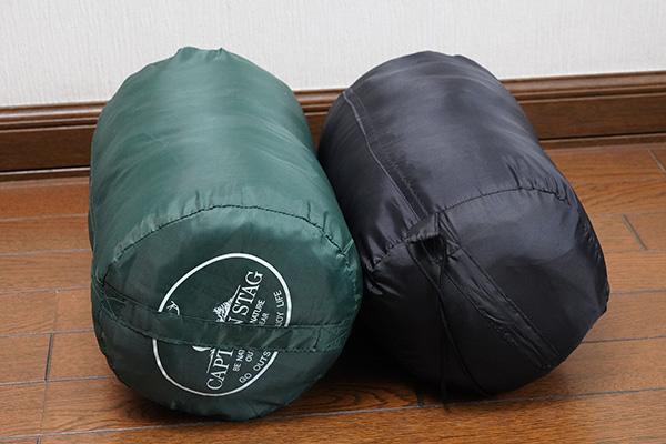 画像: 付属の袋に収納した状態で並べてみました。サイズ感も非常に似ています。
