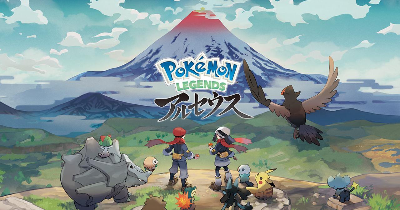 画像: トップページ   『Pokémon LEGENDS アルセウス』公式サイト