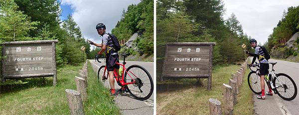 画像: ロードバイク(右)では疲労がピークに。(e-bikeは20分、ロードバイクは30分)