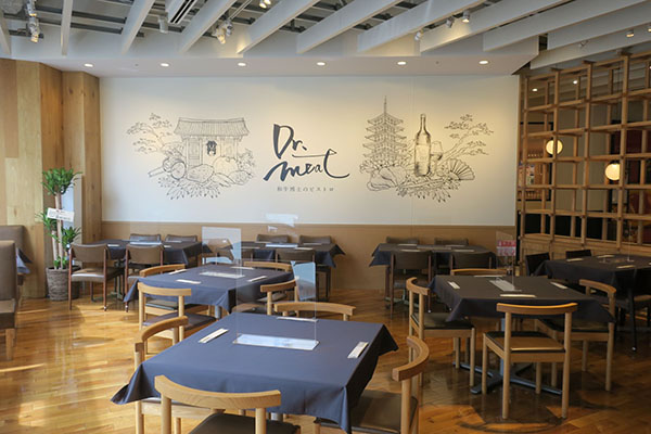 画像: 「Dr.Meat 和牛博士のビストロ 神戸ビーフ亭」のメインとなるレストランは浅草観光をイメージしている。