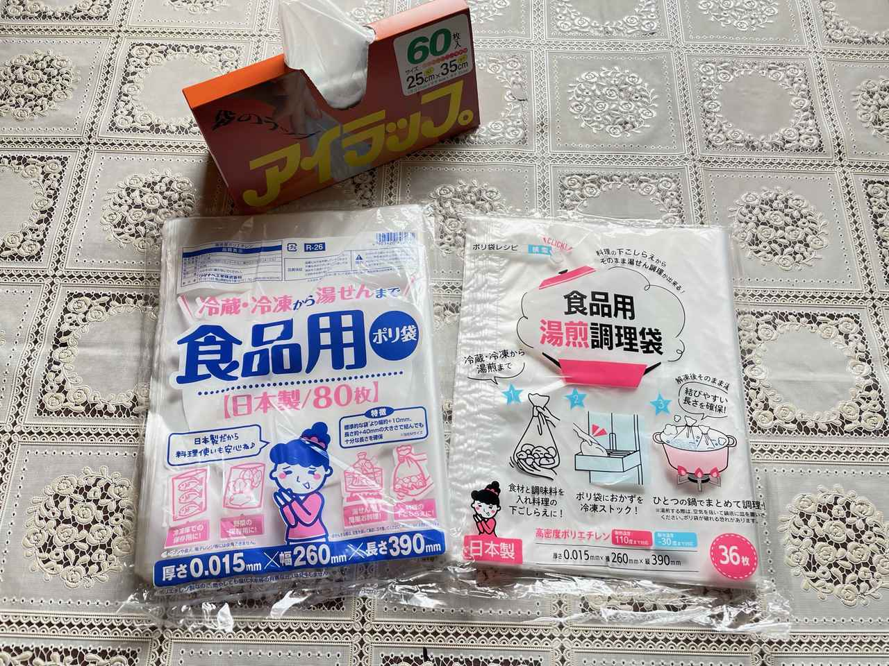 画像: さまざまな食品用湯せんポリ袋が売られています!