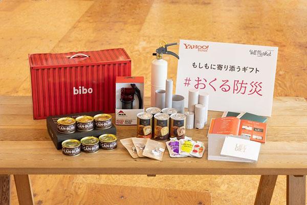 画像: yellmarket.yahoo.co.jp