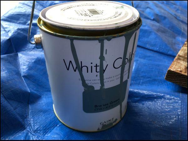 画像: カインズオリジナルのペンキ「Whity Color」を使用