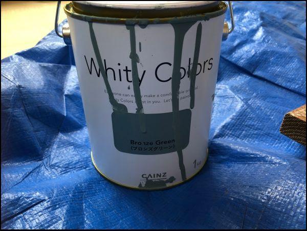 画像: 「カインズ」のオリジナル塗料、「WhityColors」を選択