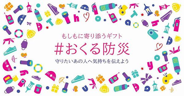画像: 特設サイト yellmarket.yahoo.co.jp
