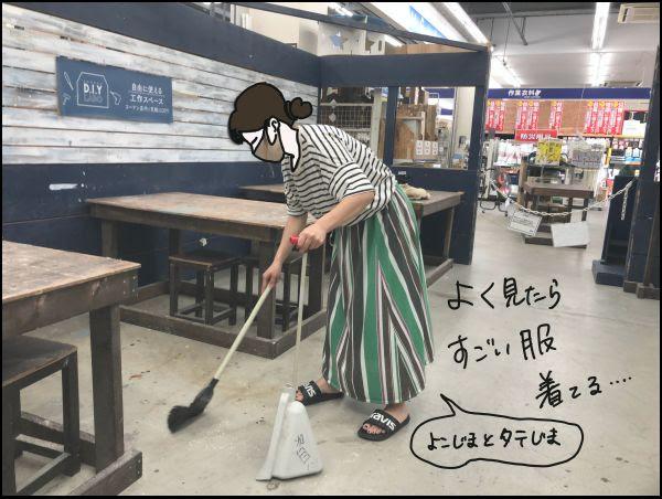画像: 木くずの掃除も怠りません
