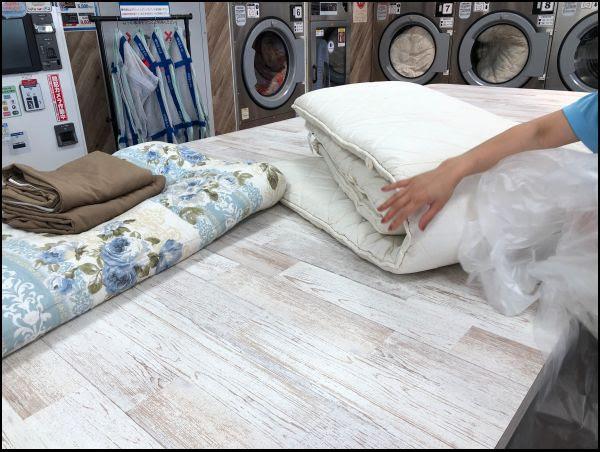 画像: 洗濯が完了しました
