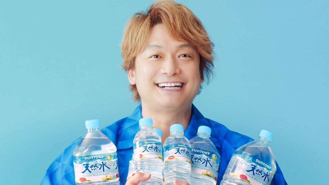 画像: サントリー 天然水『必要な水の量』篇 20秒 香取慎吾 www.youtube.com