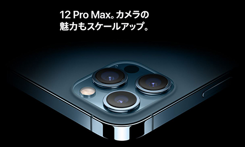 画像: 12 Pro Max www.apple.com
