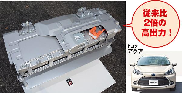 画像2: 従来型ニッケル水素電池とバイポーラ型の構造の違い