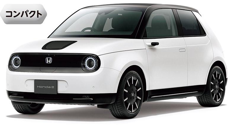 画像: EV ホンダ「Honda e」